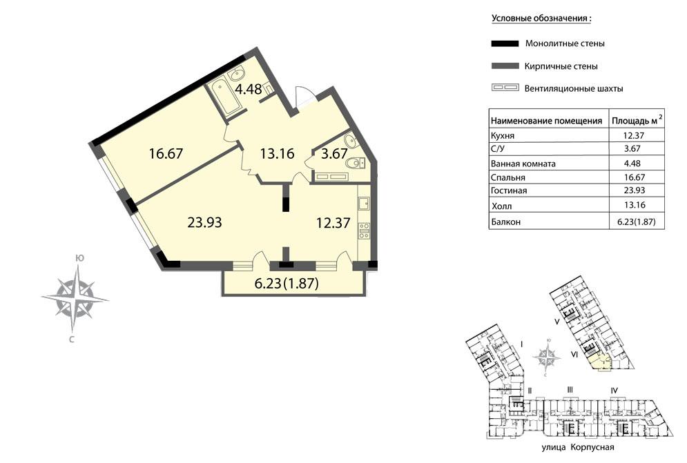 Планировка Двухкомнатная квартира площадью 76.15 кв.м в ЖК «Мендельсон»