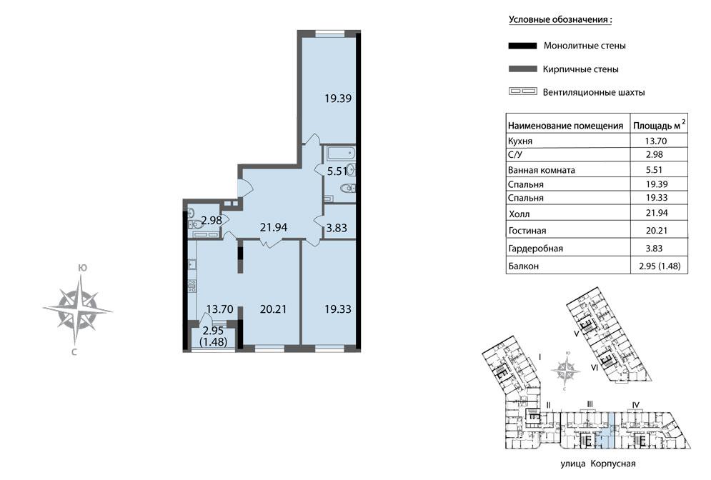 Планировка Трёхкомнатная квартира площадью 108.37 кв.м в ЖК «Мендельсон»