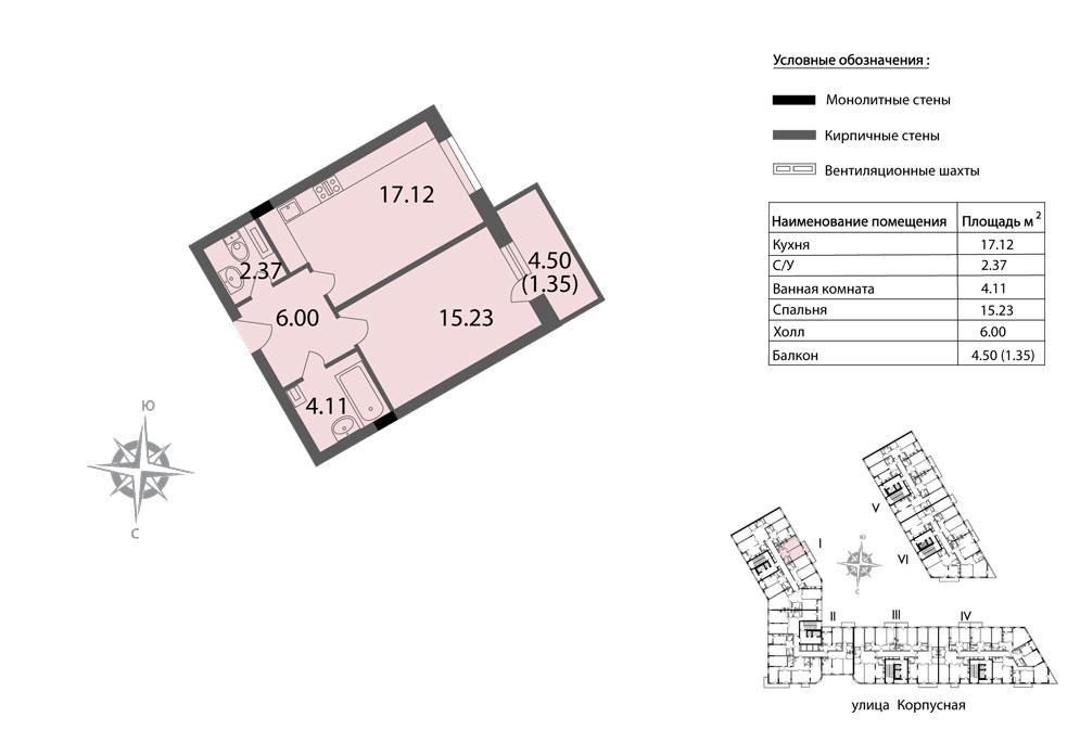 Планировка Однокомнатная квартира площадью 46.18 кв.м в ЖК «Мендельсон»