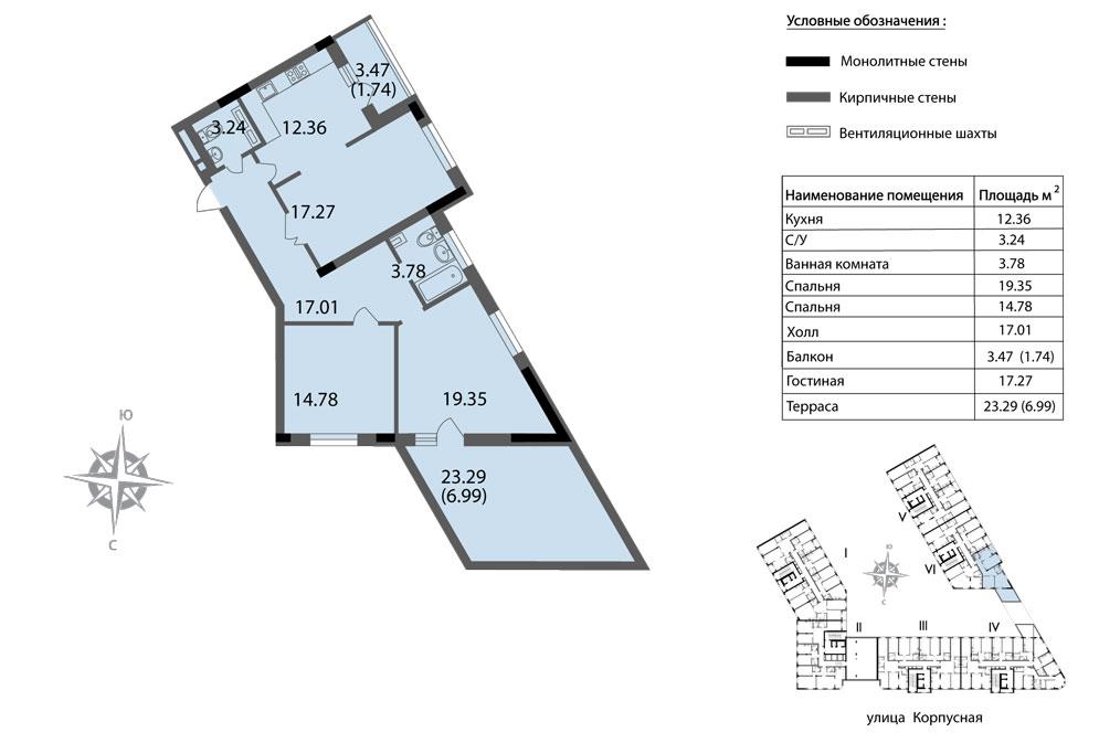 Планировка Трёхкомнатная квартира площадью 96.52 кв.м в ЖК «Мендельсон»