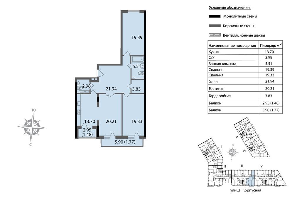 Планировка Трёхкомнатная квартира площадью 110.14 кв.м в ЖК «Мендельсон»