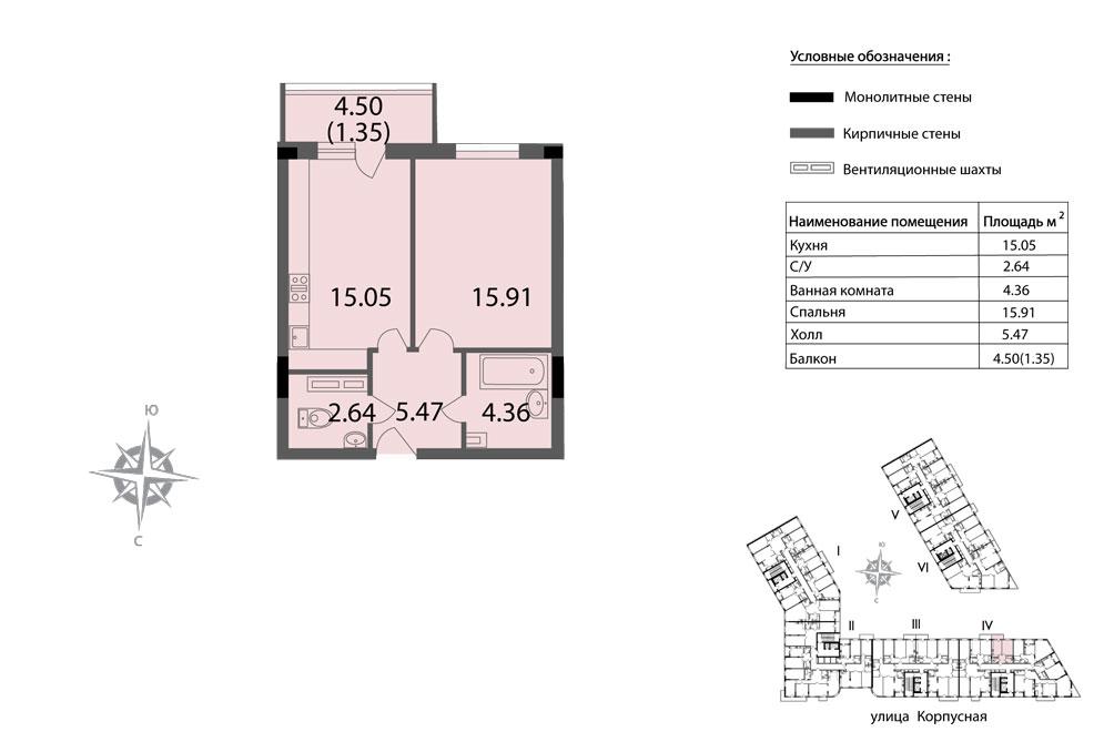 Планировка Однокомнатная квартира площадью 44.78 кв.м в ЖК «Мендельсон»