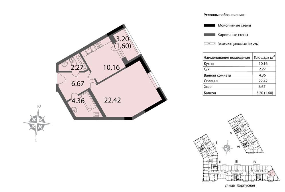 Планировка Однокомнатная квартира площадью 47.44 кв.м в ЖК «Мендельсон»