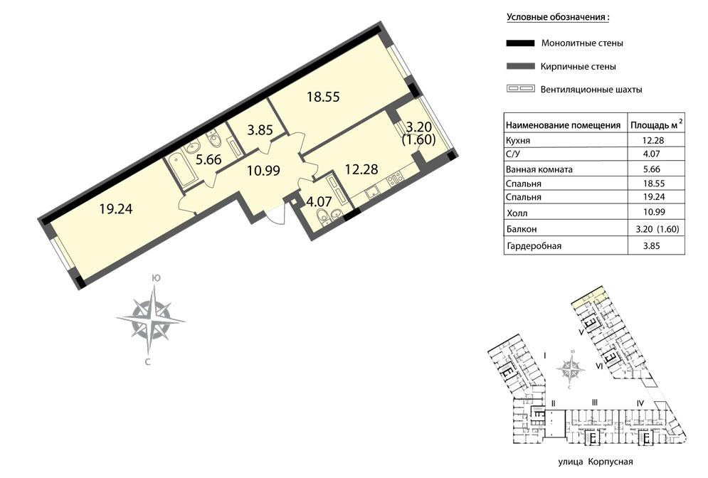 Планировка Двухкомнатная квартира площадью 76.24 кв.м в ЖК «Мендельсон»