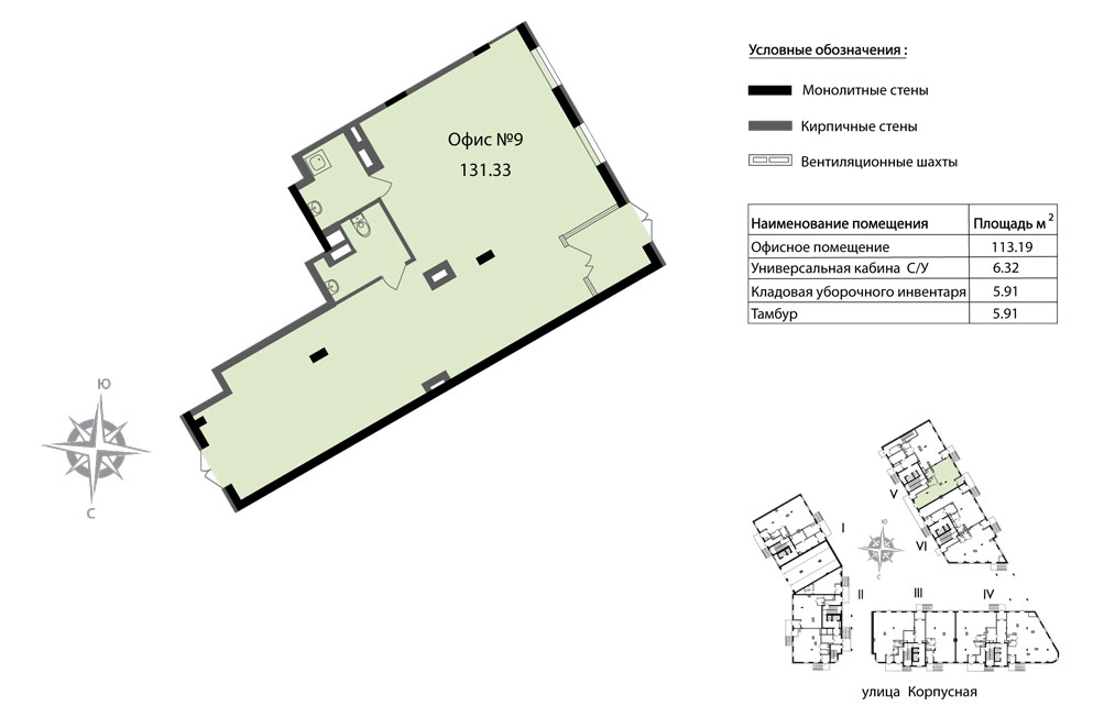 Планировка Студия площадью 131.48 кв.м в ЖК «Мендельсон»