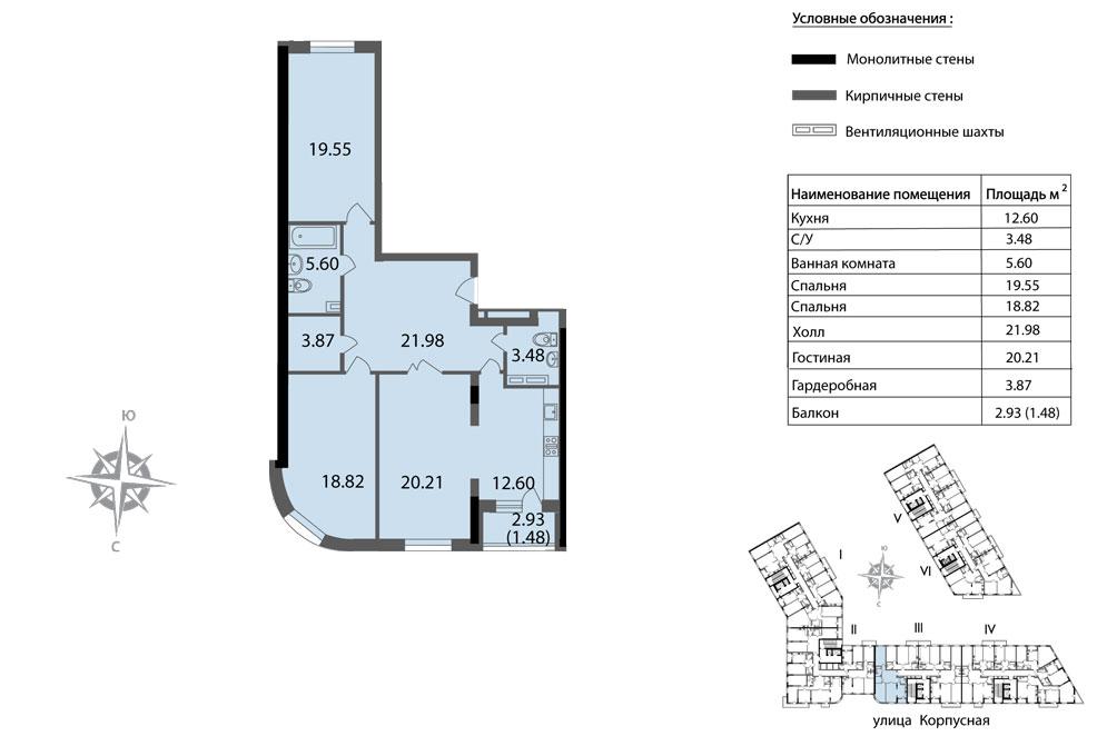 Планировка Трёхкомнатная квартира площадью 107.59 кв.м в ЖК «Мендельсон»