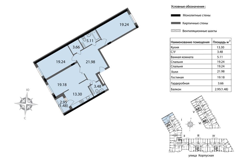 Планировка Трёхкомнатная квартира площадью 106.67 кв.м в ЖК «Мендельсон»