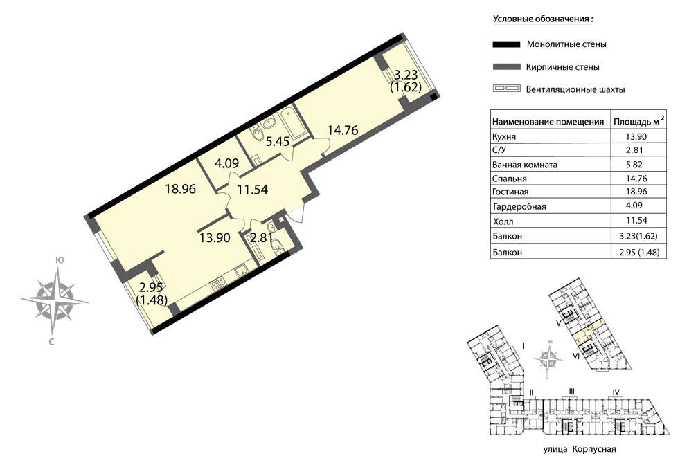 Планировка Двухкомнатная квартира площадью 74.61 кв.м в ЖК «Мендельсон»