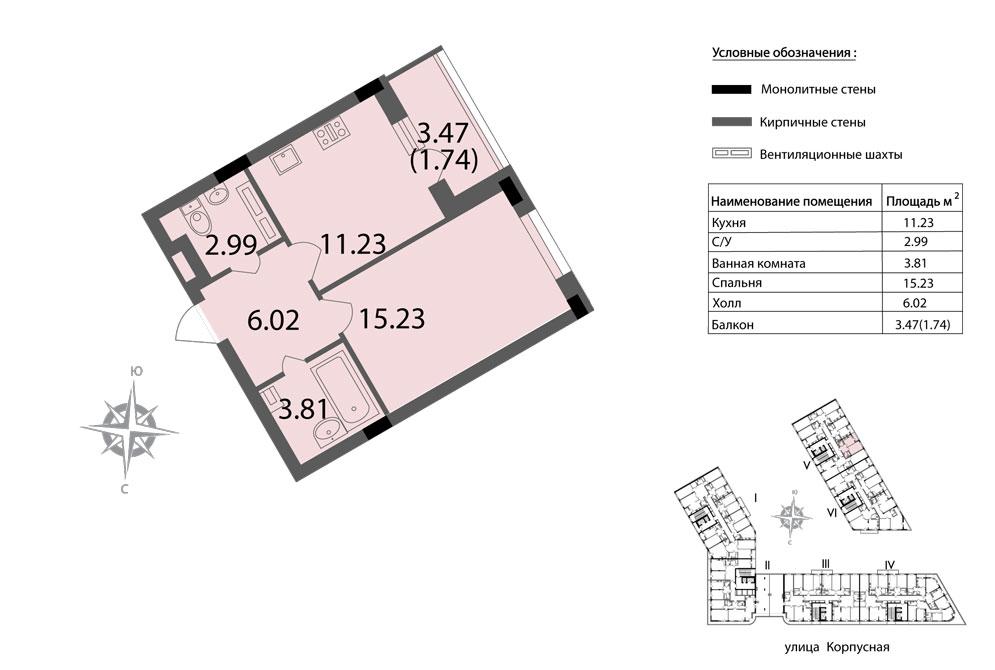 Планировка Однокомнатная квартира площадью 41.02 кв.м в ЖК «Мендельсон»