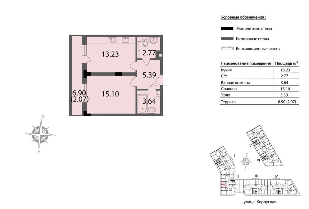 Планировка Однокомнатная квартира площадью 42.2 кв.м в ЖК «Мендельсон»