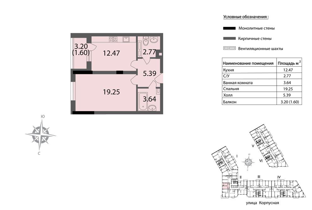 Планировка Однокомнатная квартира площадью 45.12 кв.м в ЖК «Мендельсон»