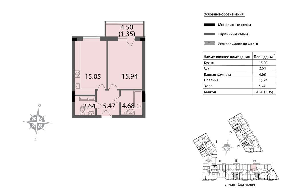 Планировка Однокомнатная квартира площадью 45.13 кв.м в ЖК «Мендельсон»