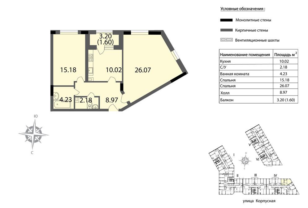 Планировка Двухкомнатная квартира площадью 68.25 кв.м в ЖК «Мендельсон»