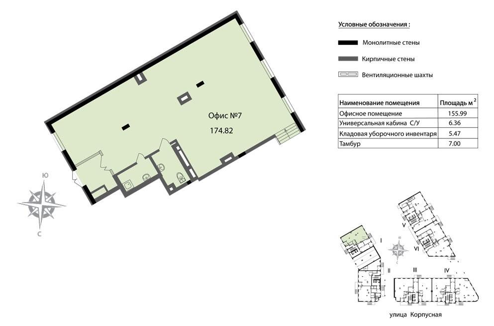 Планировка Студия площадью 174.25 кв.м в ЖК «Мендельсон»