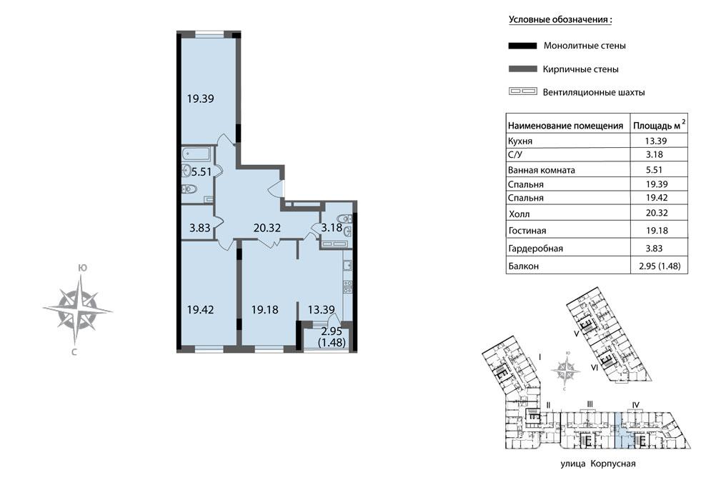 Планировка Трёхкомнатная квартира площадью 105.7 кв.м в ЖК «Мендельсон»