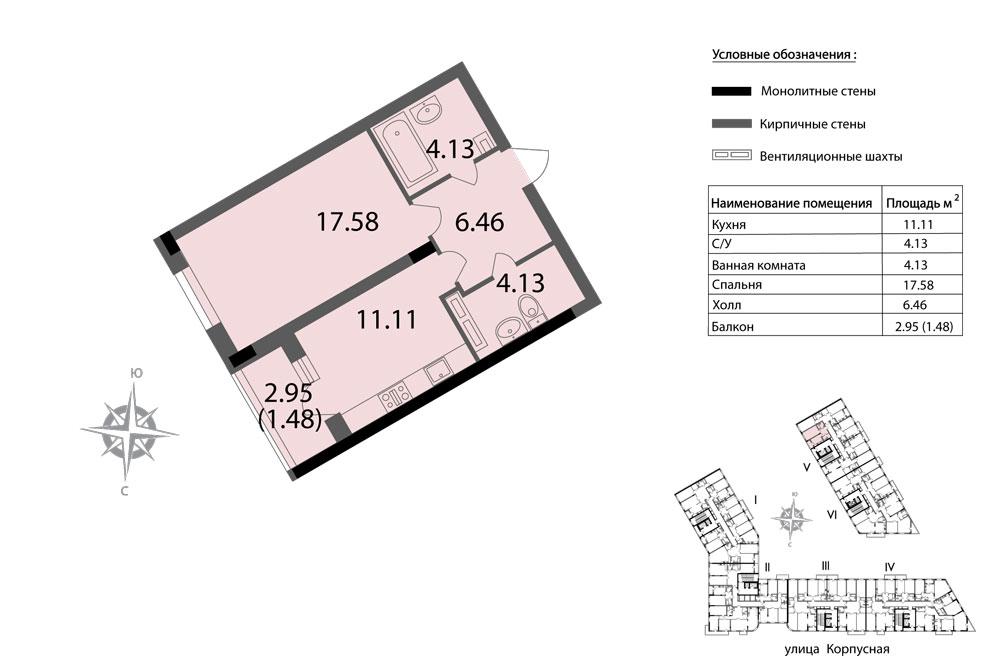 Планировка Однокомнатная квартира площадью 44.89 кв.м в ЖК «Мендельсон»