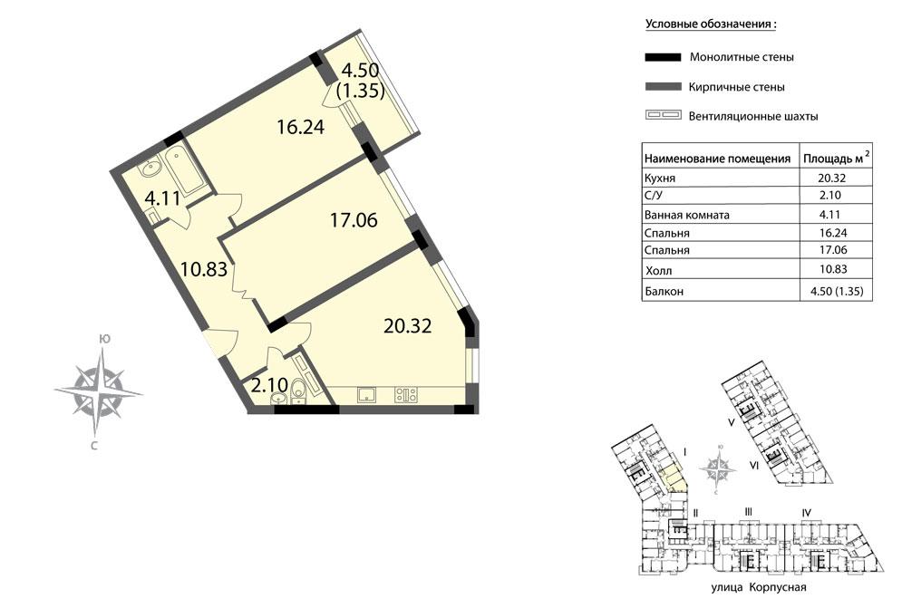 Планировка Двухкомнатная квартира площадью 72.01 кв.м в ЖК «Мендельсон»