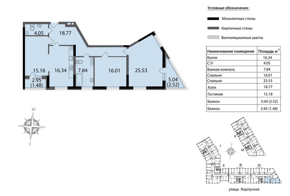 Планировка Трёхкомнатная квартира площадью 107.72 кв.м в ЖК «Мендельсон»