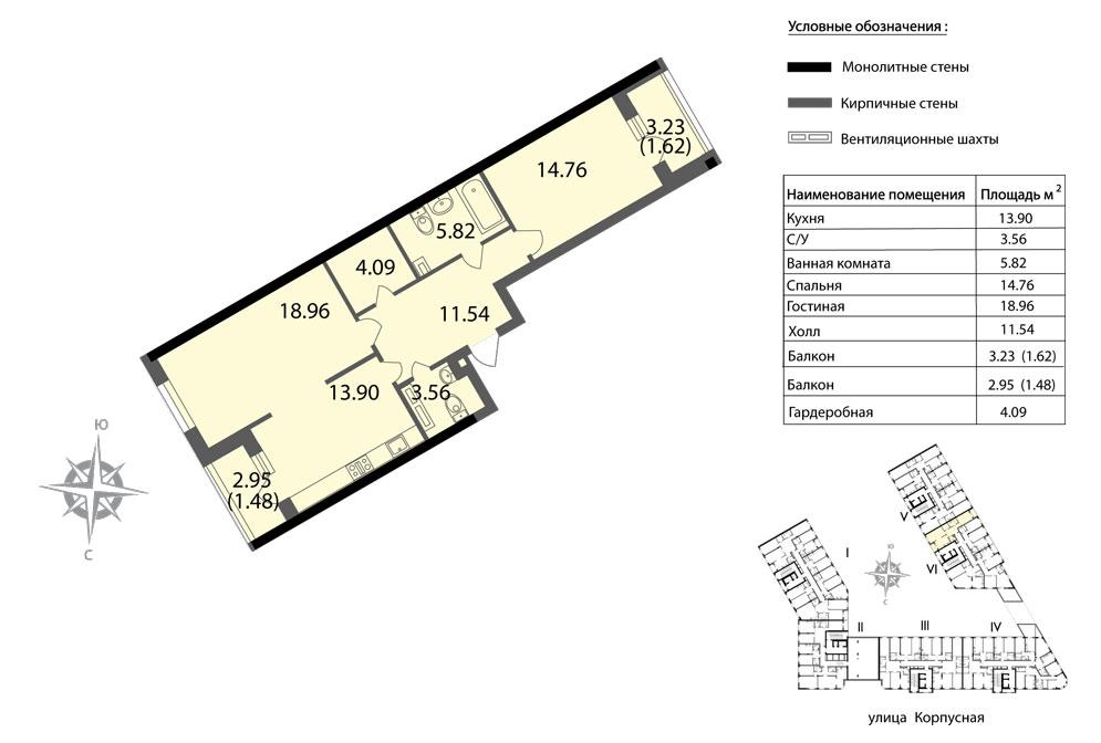 Планировка Двухкомнатная квартира площадью 75.73 кв.м в ЖК «Мендельсон»