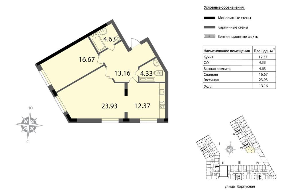 Планировка Двухкомнатная квартира площадью 75.09 кв.м в ЖК «Мендельсон»