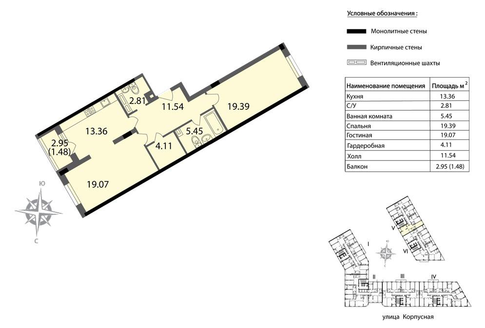 Планировка Двухкомнатная квартира площадью 77.21 кв.м в ЖК «Мендельсон»