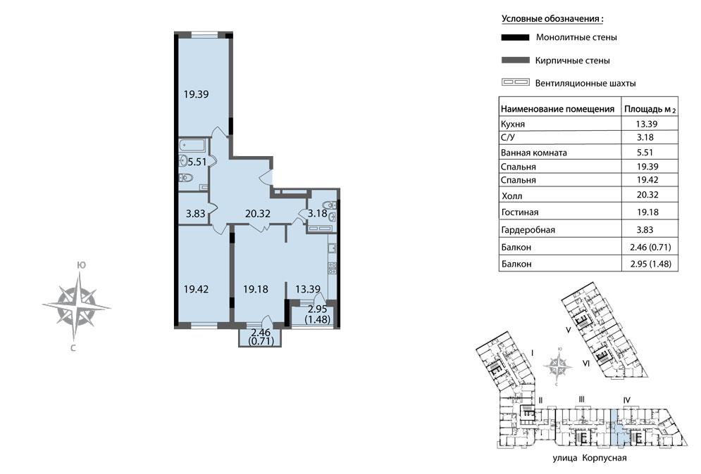 Планировка Трёхкомнатная квартира площадью 106.44 кв.м в ЖК «Мендельсон»